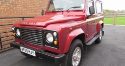 LANDROVER DEFENDER 90 TDCI COUNTY STATION WAGON